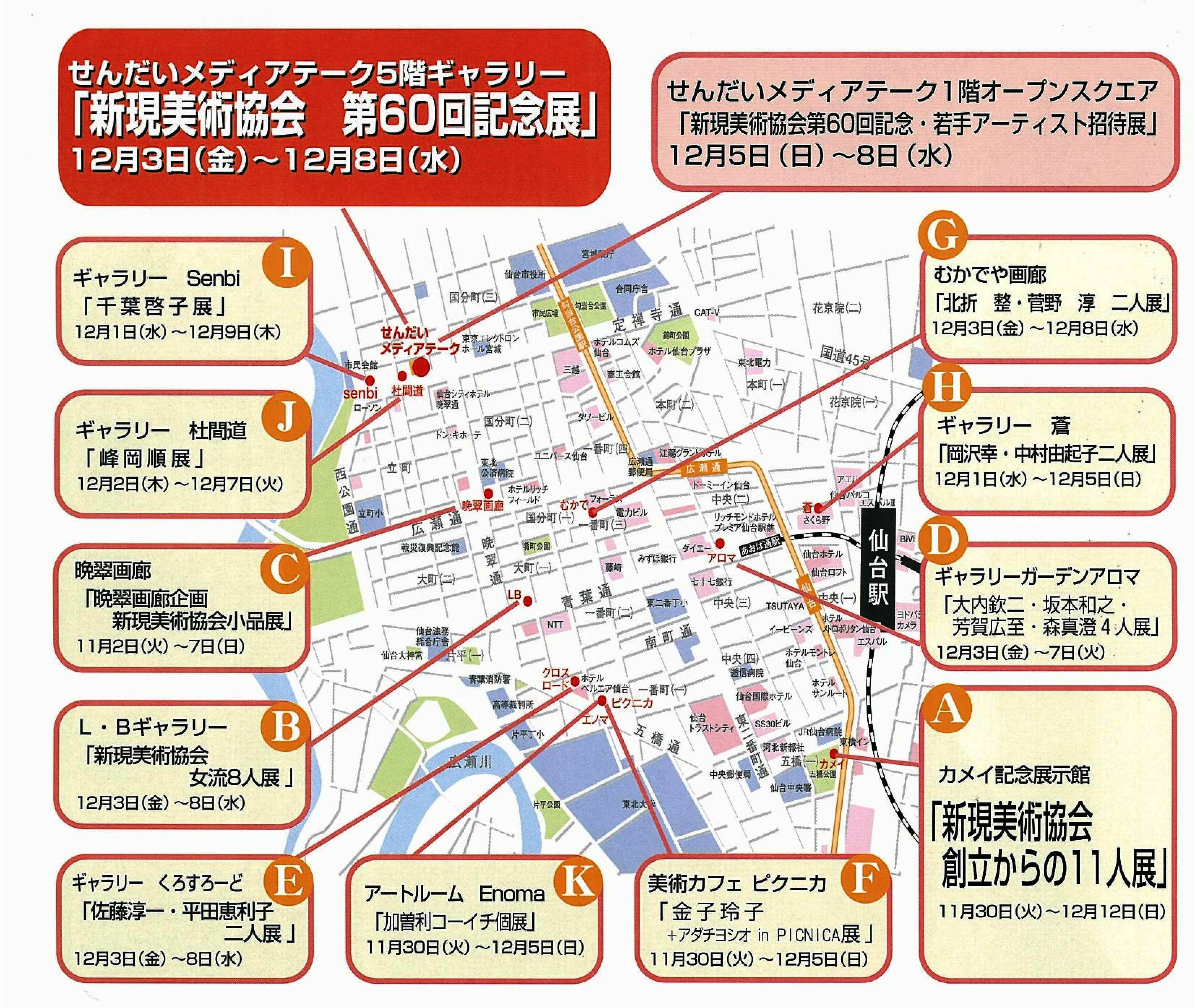 http://www.kameimuseum.or.jp/topics/2010/11/14/%E6%96%B0%E7%8F%BE%E7%BE%8E%E3%83%81%E3%83%A9%E3%82%B73.jpg