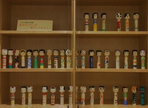 http://www.kameimuseum.or.jp/topics/2011/09/11/RIMG1404.JPG
