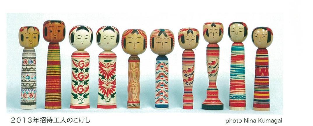 http://www.kameimuseum.or.jp/topics/2014/07/13/%E9%9D%92%E8%91%89%E3%80%80%E3%81%93%E3%81%91%E3%81%97.jpg