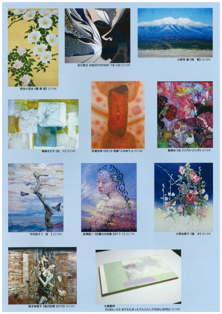 http://www.kameimuseum.or.jp/topics/2019/01/26/20190126100321-0002%20%28724x1024%29.jpg