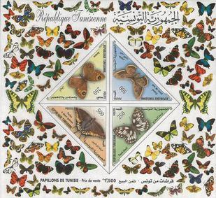 2001年チュニジア発行(チラシ表・DM裏)HP.jpg