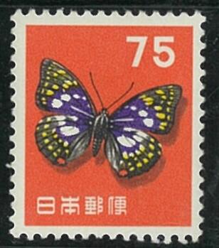 オオムラサキ(1956年日本).jpg