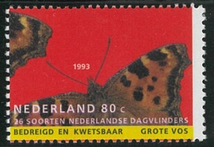 ヒオドシチョウ(1993年オランダ).jpg